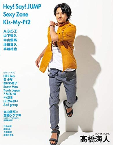 Myojo 2019年9月号 画像 D
