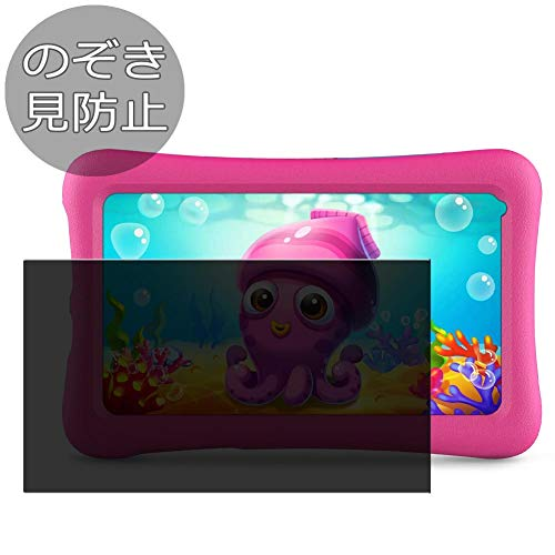 Synvy Privacy Screen Protector Film for VANKYO Tablet for Children 7