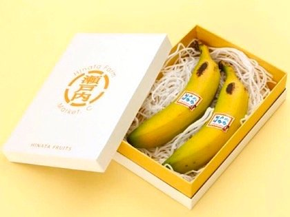 特秀 無農薬国産バナナ