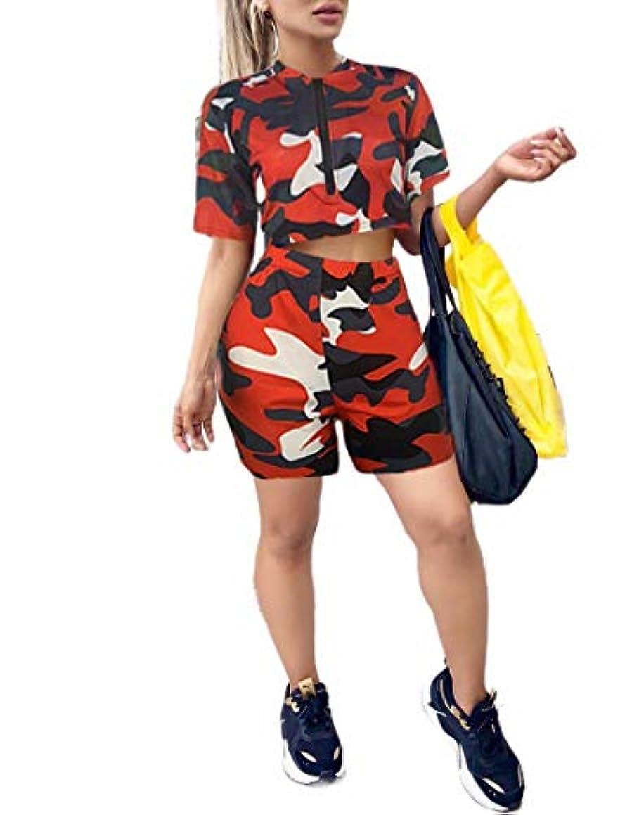 行動事務所重力cheelot 女性2ピーストラックスーツカモVネック作物トップショーツ衣装セット