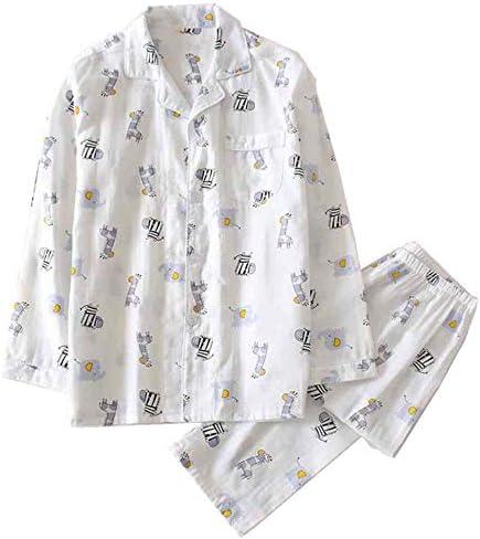 パジャマ メンズ ルームウェア セット 綿100% 部屋着 長袖 上下セット 可愛い動物柄 カジュアル ゆったり 前開きパジャマ 前ボタン 春夏秋冬 ロング丈パンツ