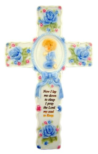 Birth Baptism Gift Praying Boy 8 Inch Porcelain Wall Cross with Bedtime Prayer ()