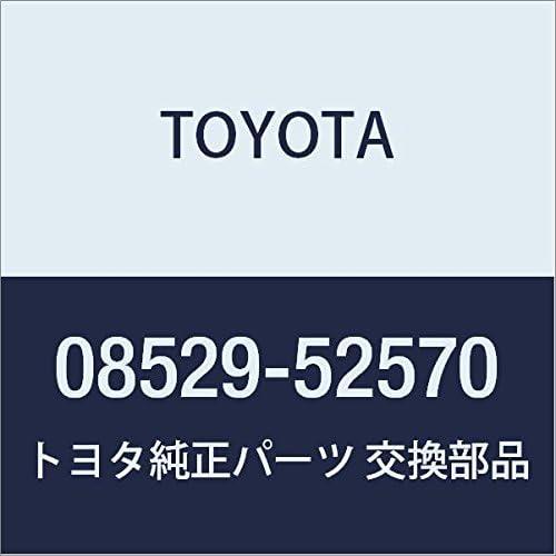 TOYOTA (トヨタ) 純正部品アクセサリー コーナーセンサー(ボイス4センサー) コーナーセンサー(ボイス4センサー(インジケーター))(センサーキット) Ractis 品番08529-52570