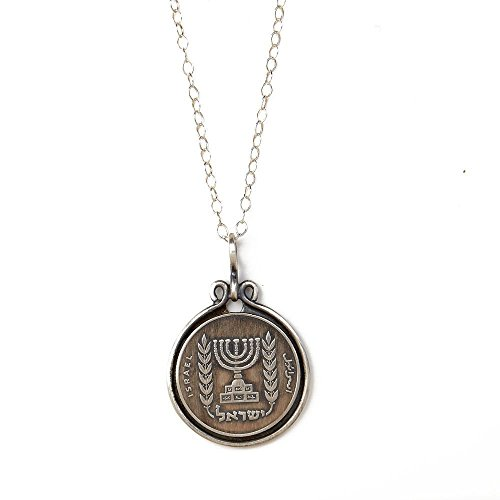 - Handmade Old Menorah Israeli Coin Pendant Necklace, 19.7