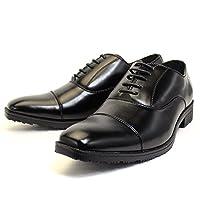 [ルミニーオ] ビジネスシューズ メンズ 靴 紳士靴 防滑 撥水アッパー 高反発インソール 3E 多機能 ストレートチップ 852