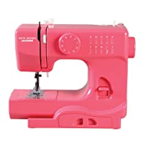 Janome Basic, Easy-to-Use, 10-Stitch Portable, Compact Sewing Machine with Free Arm only 5 pounds