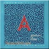 Mysticism of Sound (UK Import) by Artemiy Artemiev