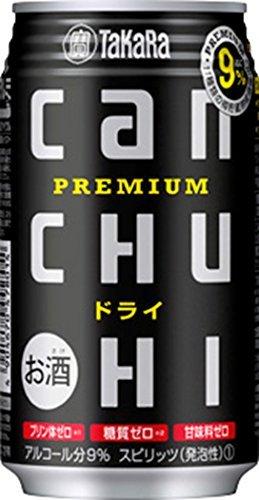 〔缶チューハイ〕 宝 缶チューハイ ドライ 350 缶 3ケース (350ml)  1ケース24本入り [TaKaRa CANCHU-HI] (タカラ) (DRY) 宝酒造 B07CCB1GPR