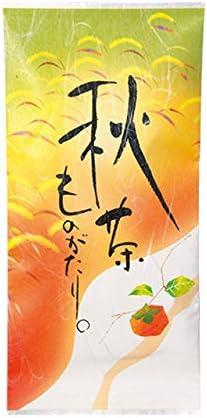 お茶村 秋茶ものがたり(100g)国産 煎茶【期間限定 季節限定茶】