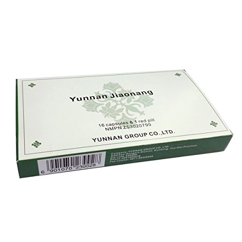 Yunnan Herbal for Dogs by COCOPLAZA (5 Boxes)
