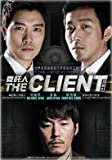 The Client Korean Movie with English Subtitle by ???Ha Jung-woo /??Jang Hyuk /???Park Hee-soon