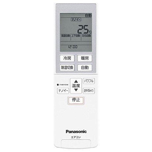 Panasonic リモコン CWA75C4436X