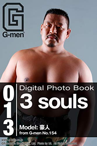 3 souls: 豪人 Hideto G-men Digital Photo Book vol.013 (Japanese Edition) ()