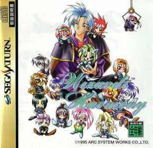 Wizards Harmony (Japanese Import Video Game)