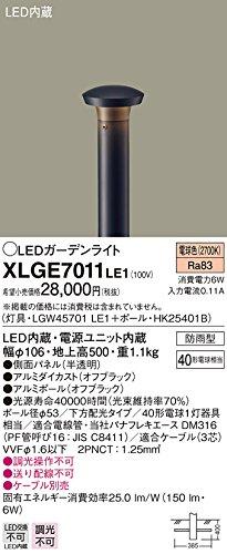 パナソニック照明器具(Panasonic) Everleds LEDガーデンライト 下方配光タイプ (地上高500mm) XLGE7011LE1 B01BQYXRMG 10880