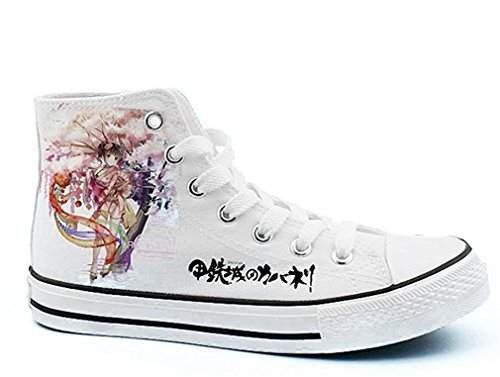 Bromeo Kabaneri of the Iron Fortress Unisexe Toile Salut-Top Sneaker Baskets Mode Chaussures