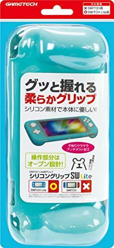 シリコングリップSW Lite ブルー (Switch Lite用)