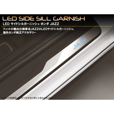 JAZZ/ジャズ LEDサイドステップガーニッシュ 海外輸出仕様純正パーツ ホンダ フィット GK系&フィットハイブリッド GP5/6系 B00WQ83I8K