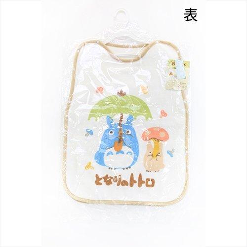 Ghibli My neighbour Totoro cotton Sleeper (rain and mushrooms) From Japan New (Costume Store Near My Location)