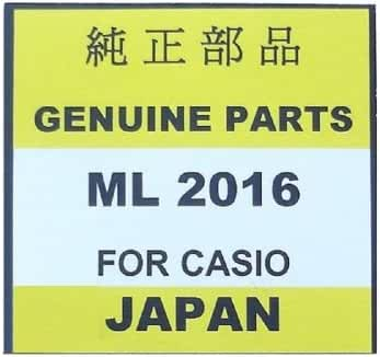 Casio - ML2016 Solar Rechargeable Battery Replacement Cells