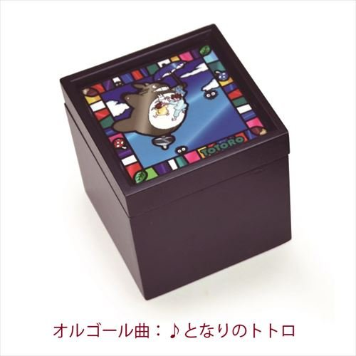Sekiguchi Studio Ghibli My neighbor Totoro Stained Glass Box type Music box from Japan 403257 - Music Box Stained Glass