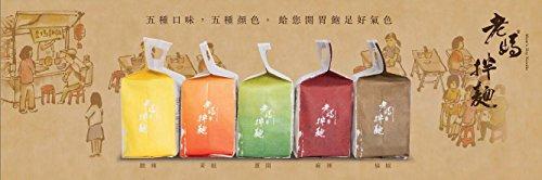 Moms Dry Noodle Combo Pack - 5 flavors, 2 Pack per flavor