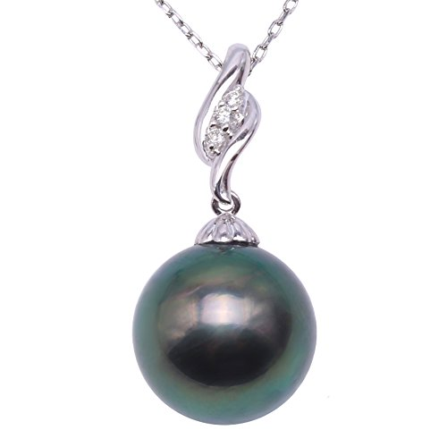 South Sea Round Pearl Green (JYX Pearl Tahitian Necklace AAA Quality 18K Gold 11.5mm Peacock-Green Round Tahitian Cultured Pearl Pendant Necklace)