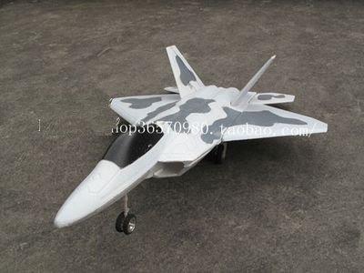 Rc Jet Model - Toy, Play, Fun, F22 Raptor edf Jet DIY Kit rc plane model, Children, Kids, Game