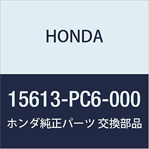 Honda 15613-PC6-000, Engine Oil Filler Cap Gasket