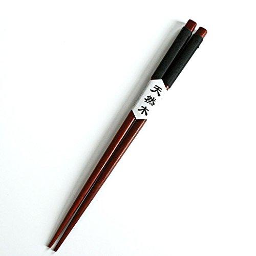 (Ninasill ღ ღ 2 Pairs Handmade Japanese Natural Chestnut Wood Chopsticks Set Value Gift (Brown))