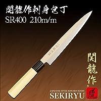 SekiRyu Sashimi - Cuchillo japonés para sushi (35 cm)