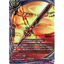 Buddy Fight demise magic sword Aku Walther tags Wal-naphthoquinone giga Future BFHBT01 single card
