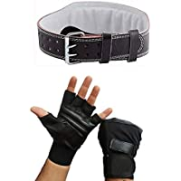 Monika Sports GB 003 Leather Weight Lifting Belt with Gym Gloves, 4 inch (Black)