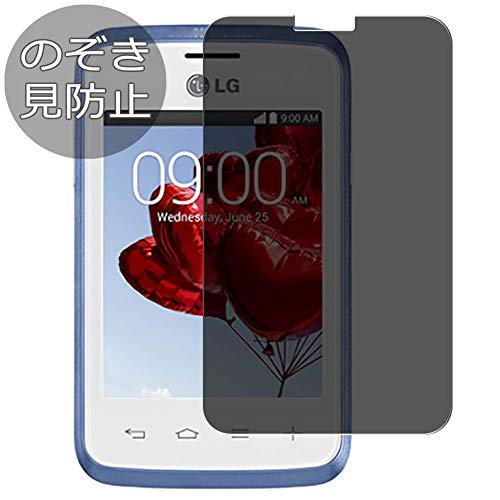 Synvy Privacy Screen Protector Film Compatible with LG L30 2014 Anti Spy Protective Protectors [Not Tempered Glass]