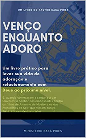 ADORAO BAIXAR CD INTIMA