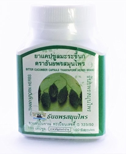 Organic Bitter Compound 100 Capsules @ 440 Mg. Root Extract 100% Natural Momordica Charantia Herb for Healthy from Thailand X 3 Bottles - Raisin Box Costume