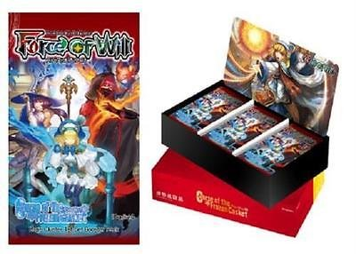 Force Of Will - Curse Of The Frozen Casket Booster Box - Lapis L1 Cluster End Of Fates