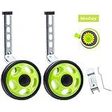 MOSHAY Noctilucent Training Wheels12 14 16 18 20Inch