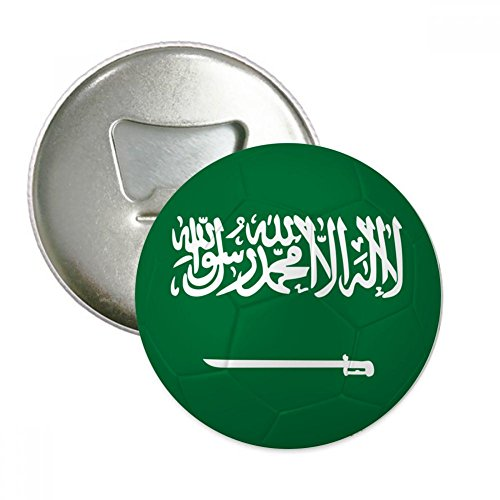 fridge magnets saudi arabia - 5