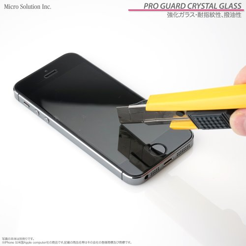 Micro Solution Pro Guard Crystal Glass Hd  Crack Resistant  Clear And Light Weight  Anti Fingerprint  Super Hydrophobic Oleophobic Display Protection Film With Rounded Edges For Apple Iphone 5S   Apple Iphone 5C   Iphone 5    Pgcg Rgre Nh Iph5