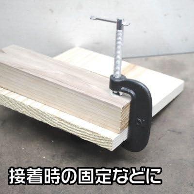 【アストロプロダクツ】AP C型クランプ 45mm