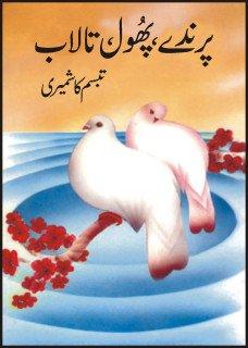 The Religious Poems of Abraham ibn Ezra, Volume One (Studies in Hebrew Poetry)