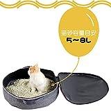petsfit 猫用品 猫のトイレ ネコ トイレ おでかけ猫トイレ イ