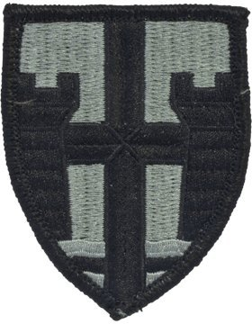 Puerto Rico National Guard (PV-NG/PR, Puerto Rico National Guard ACU Patch with Fastener (A-1-466) PATCHES & TABS-W/VELCRO)