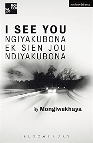 I See You (Modern Plays)