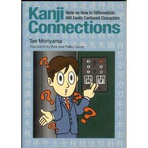 4079765924 - Tae Moriyama: Kanji Connections - 本