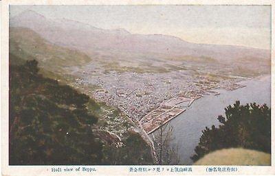 (F4599 Japan, Beppu Birds Eye View Postcard)