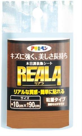 アサヒペン 木目調装飾シート REALA(リアラ) RL-4 10cm×90cm