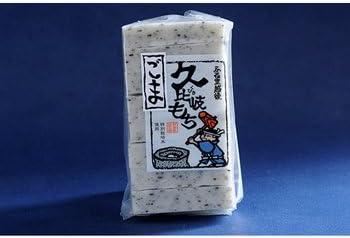 久比岐(くびき)の里 お餅 ごま餅 8枚×3個