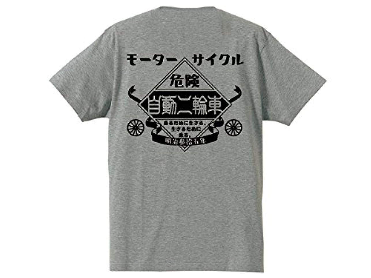 シェルター鏡出会いHONDA ( ホンダ ) Tシャツ ウイングTシャツ ブラック LL 0SYTN-W56-KLL